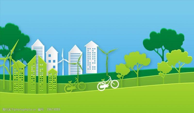 绿色清新背景绿色城市图片