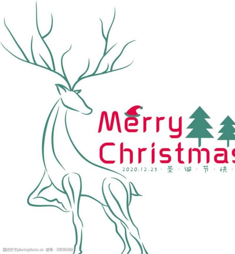 圣诞矢量素材圣诞节图片