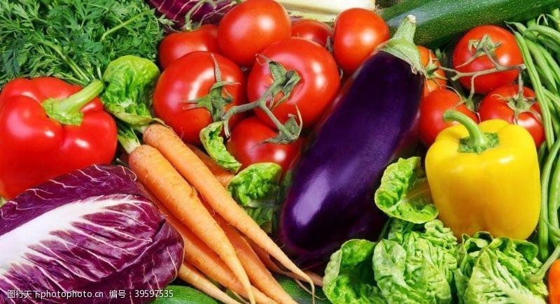 胡萝卜西红柿蔬菜图片