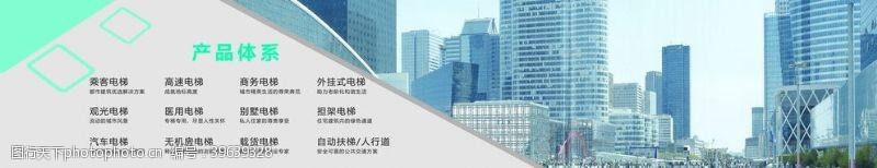 公司业务科技背景图片