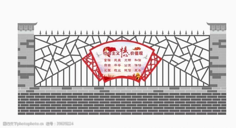 墙体设计社区栅栏文化墙图片