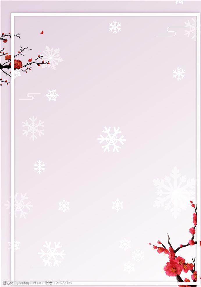 日系海报粉色简约海报背景图片