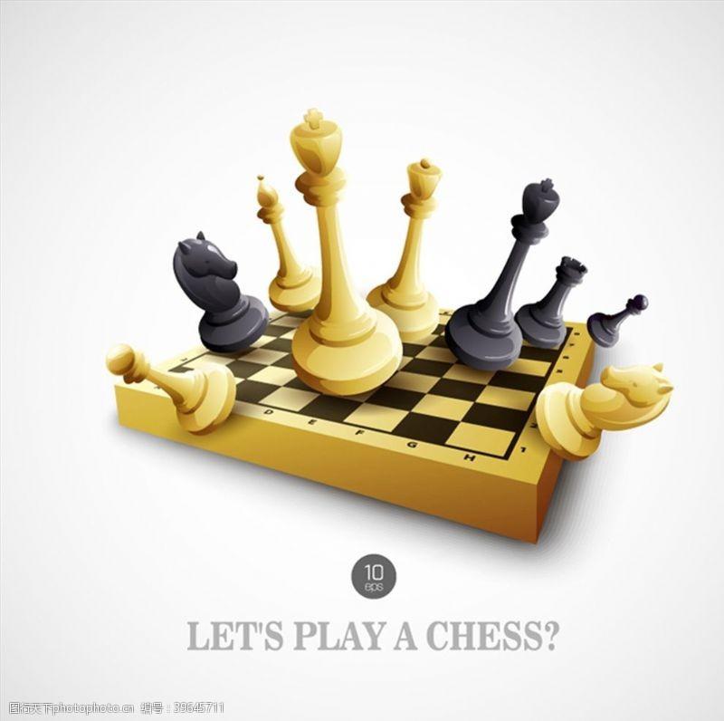 对弈国际象棋矢量图片
