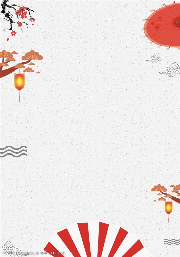 日系海报日系背景图片