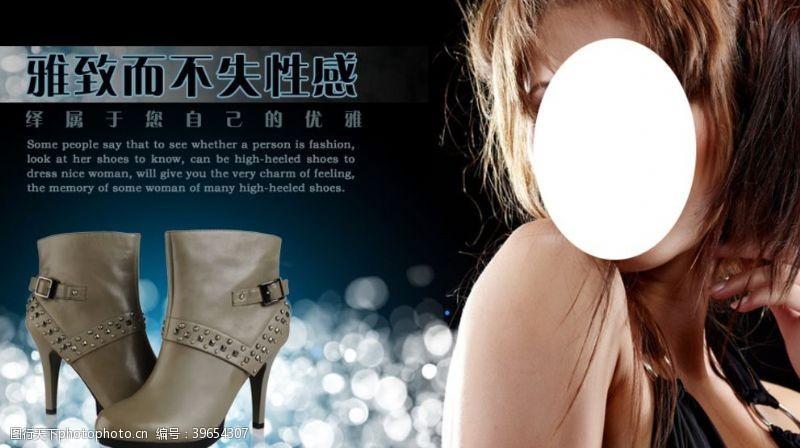 时尚精品性感高跟鞋宣传促销图图片