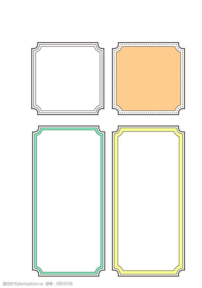边框底纹复古边框图片
