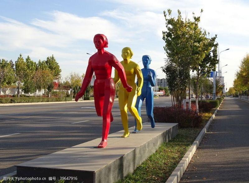 快乐运动女人雕塑图片