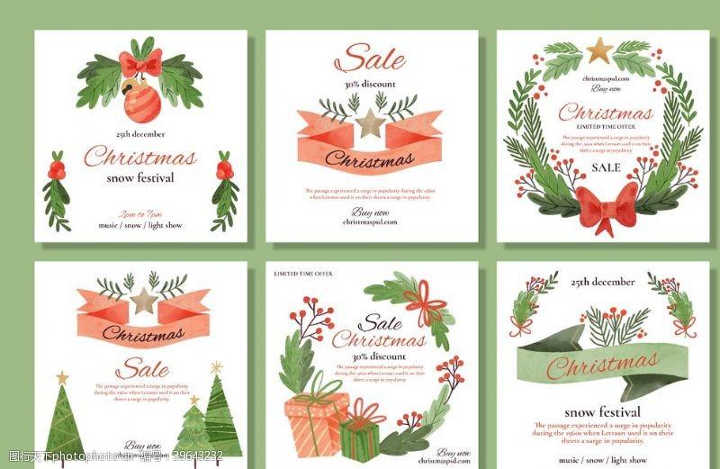 常青藤1圣诞节促销卡片图片