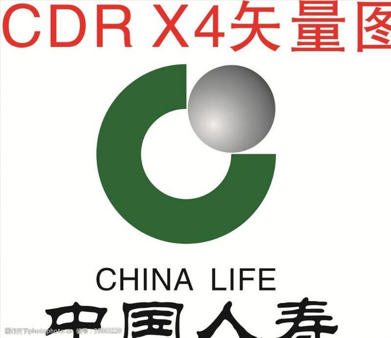 保险公司中国人寿图片