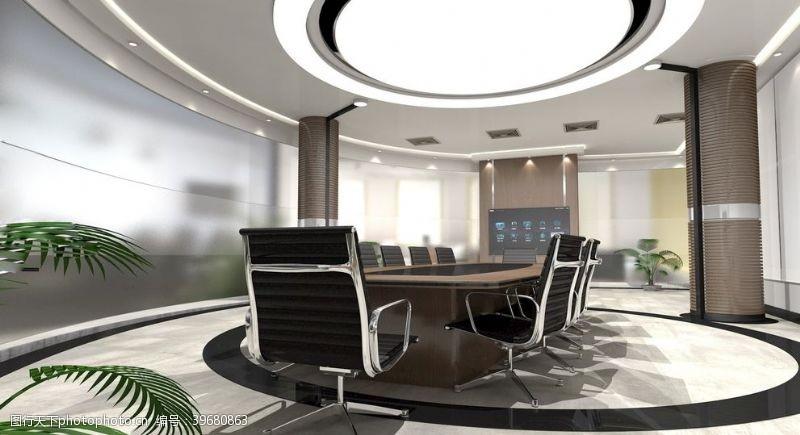公司业务办公室扶手椅内房间圆桌会图片