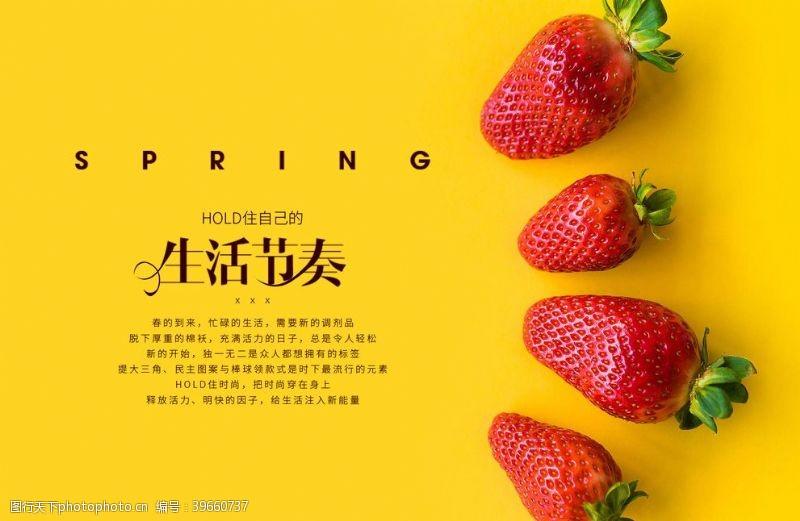 水果背景墙每日一图图片