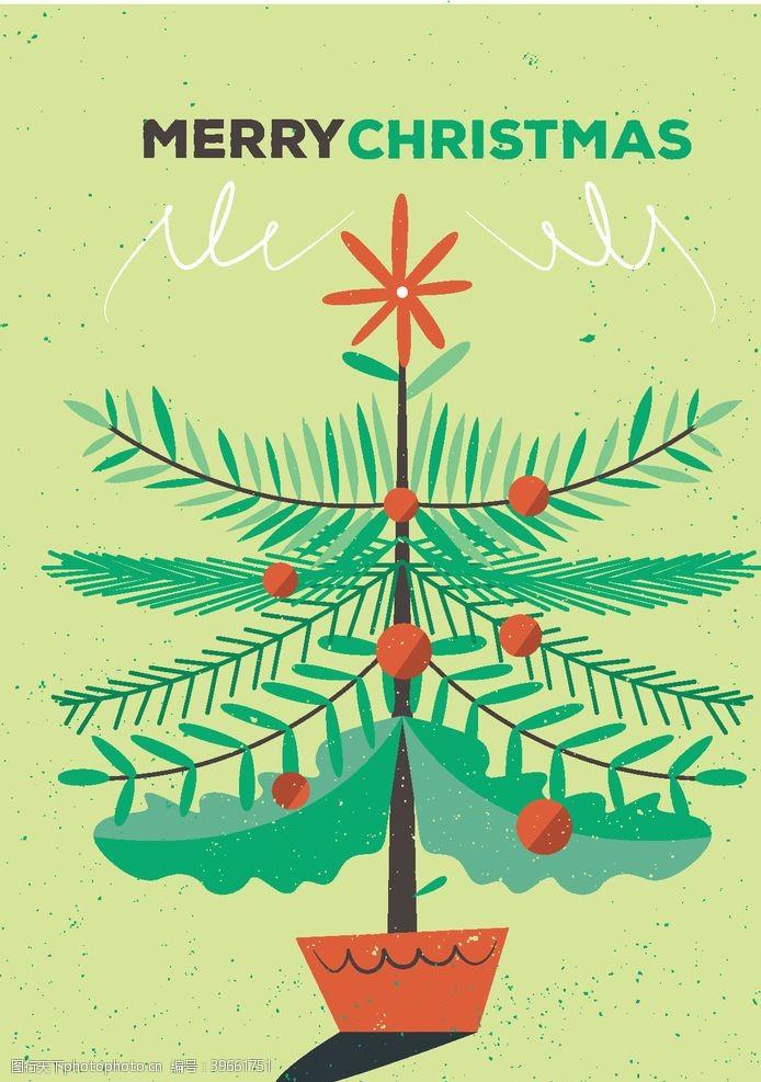 手绘图标圣诞树素材图片