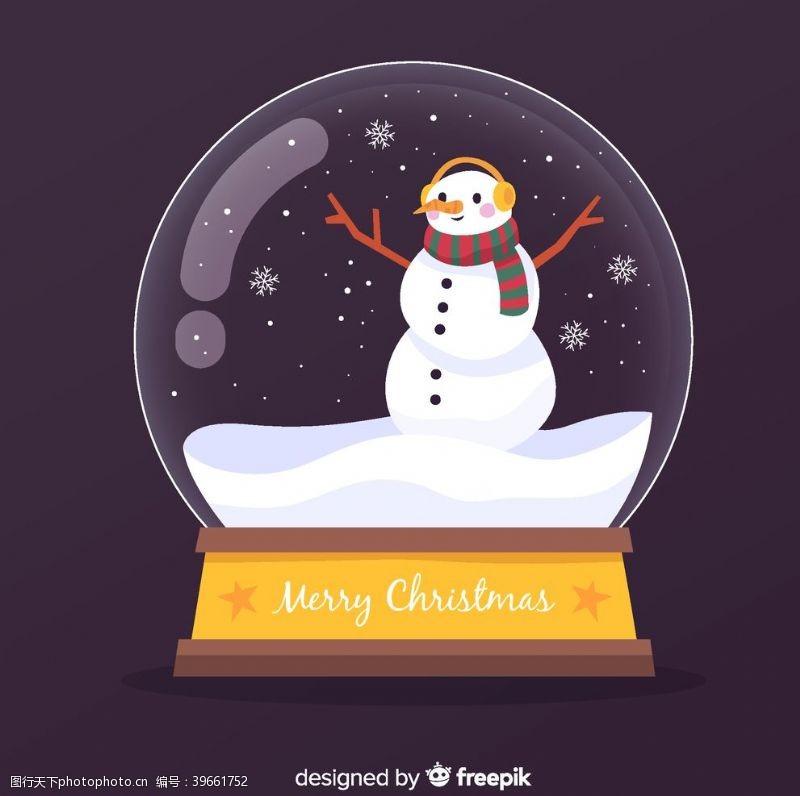 手绘图标圣诞雪花球元素图片