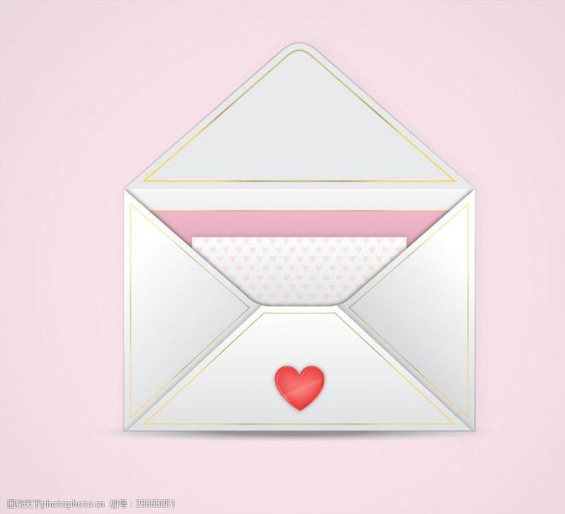 情书白色书信矢量图片