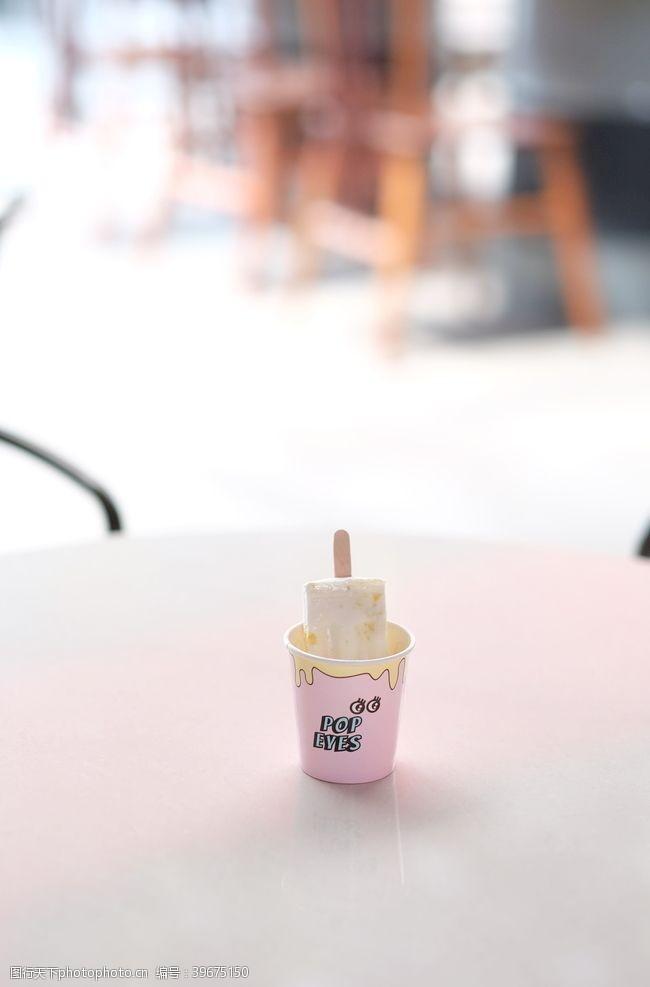 温度冰淇淋图片