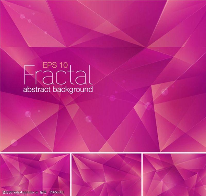 粉色水晶背景图片