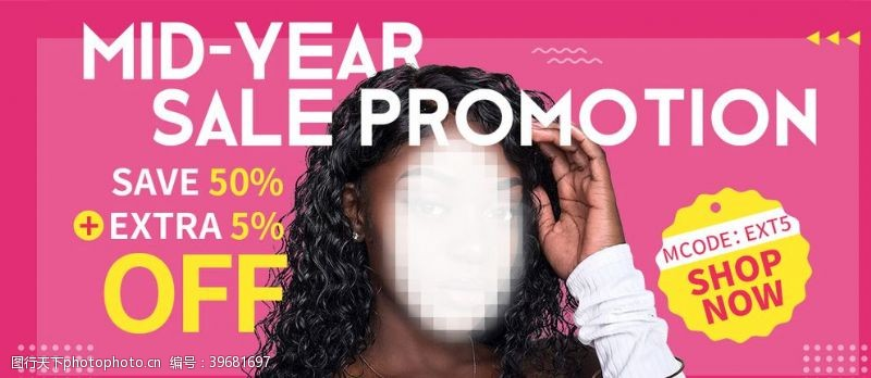 外国女人假发海报图片