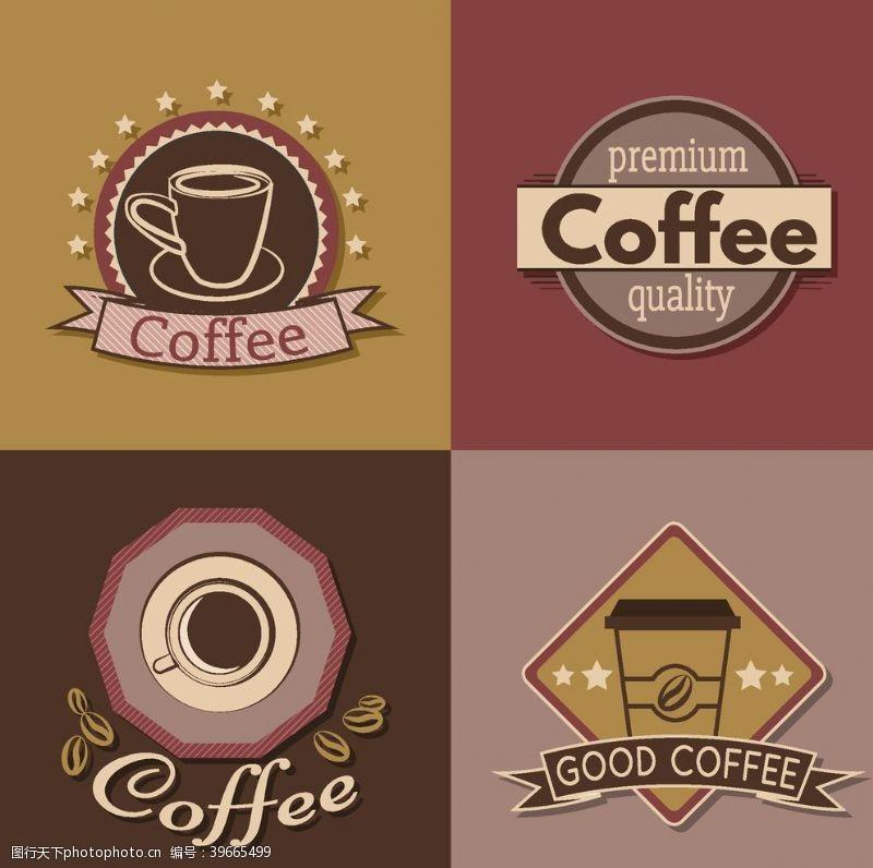 徽标咖啡元素图标图片