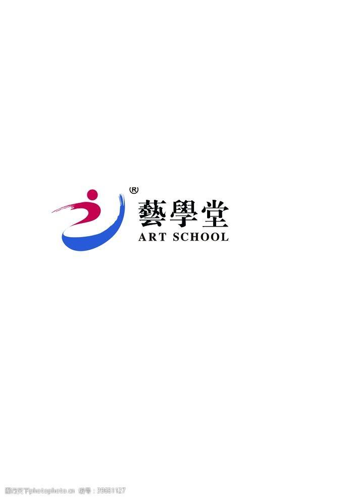 artlog艺学堂图片