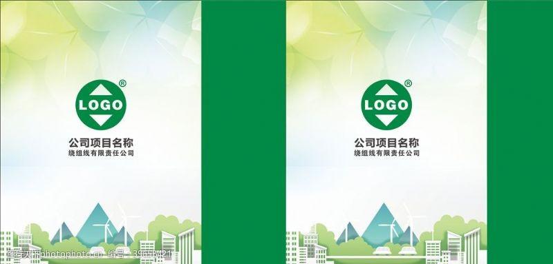 高档手提袋绿色环保新能源手提袋图片