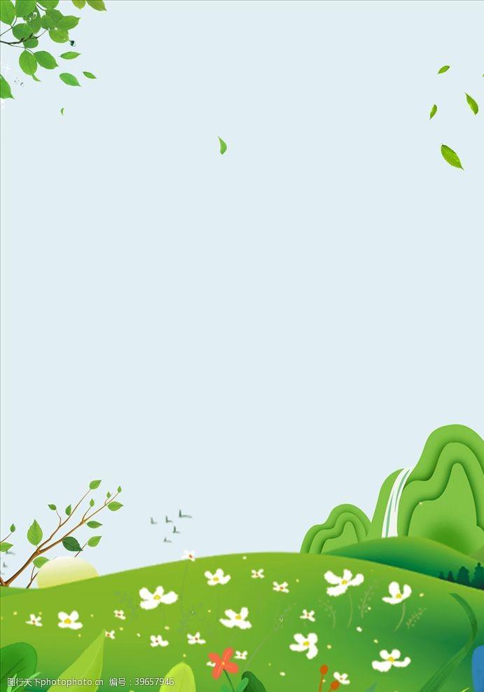 春季促销海报绿色卡通背景图片