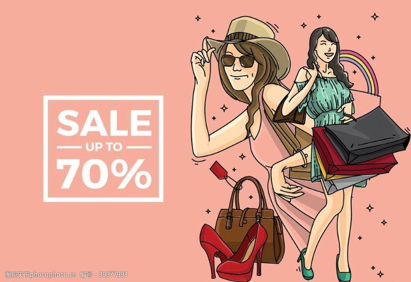 逛街女人购物插画图片