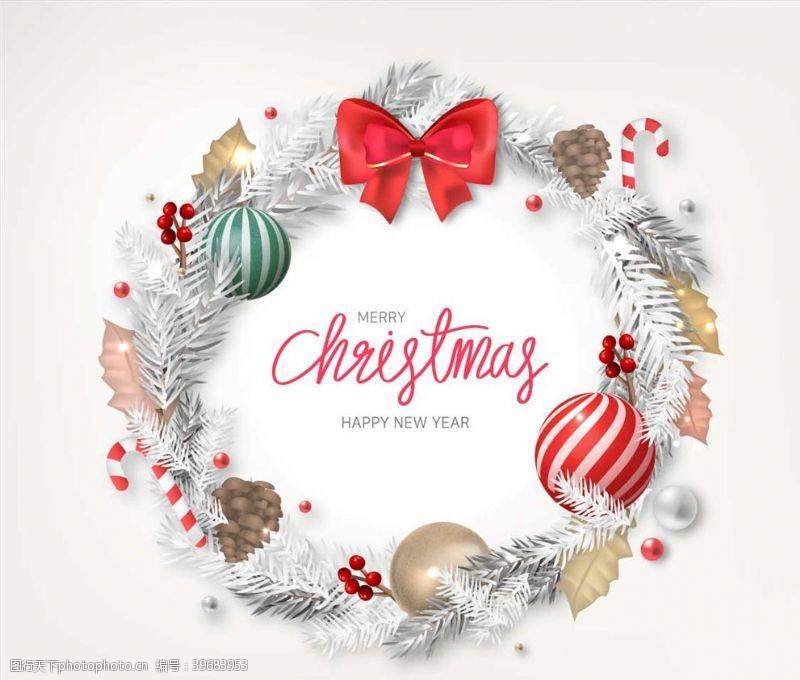 节日海报圣诞节圣诞节海报图片