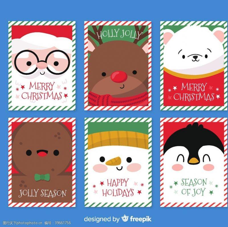 手绘图标圣诞卡片素材贺卡图片