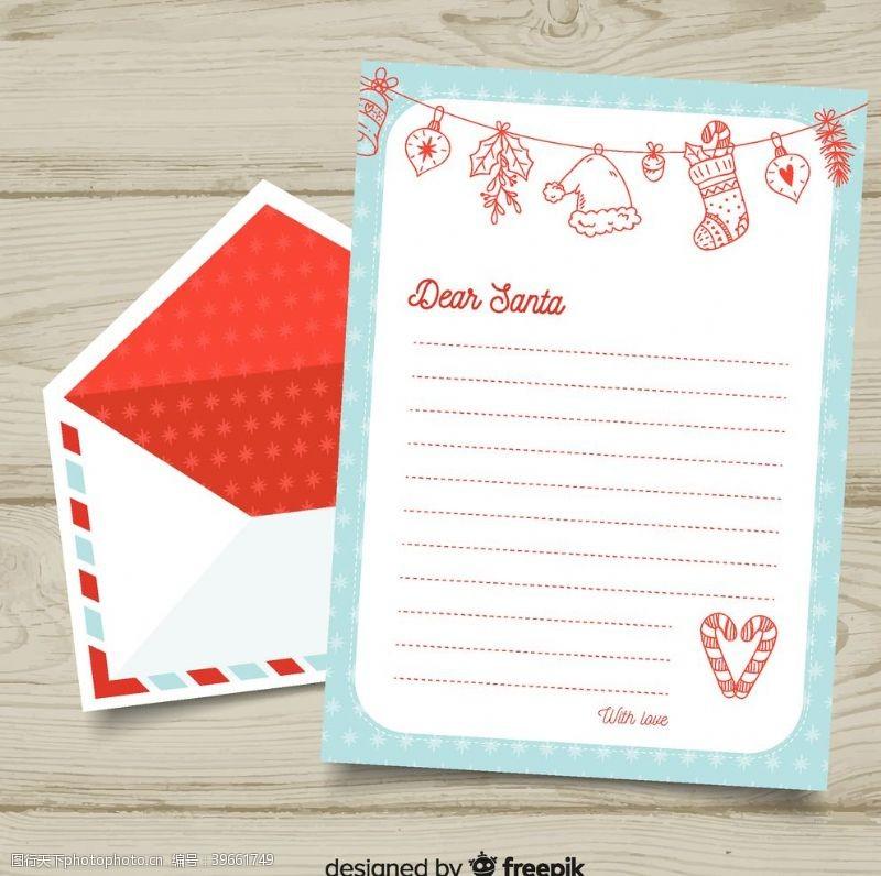 手绘图标圣诞信封信纸元素图片