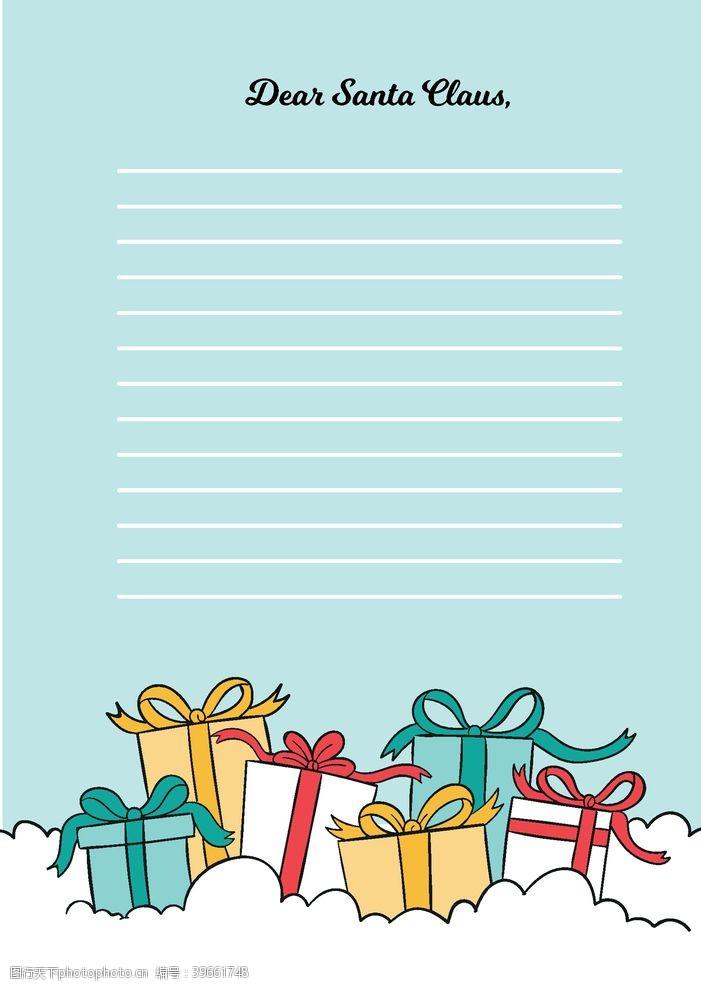 手绘图标圣诞信纸节日图片