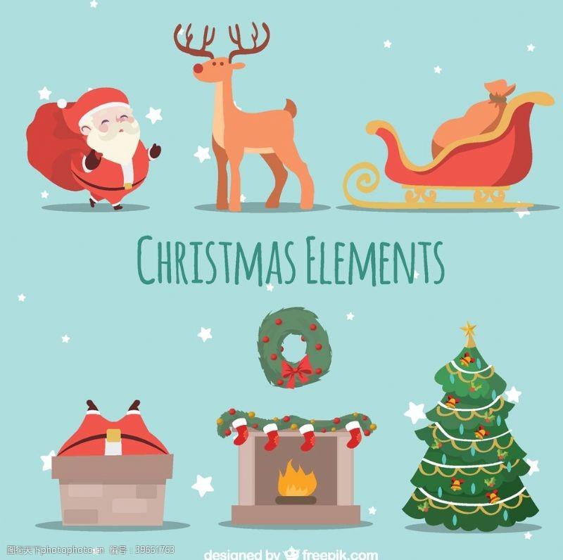 手绘图标圣诞元素卡通图片