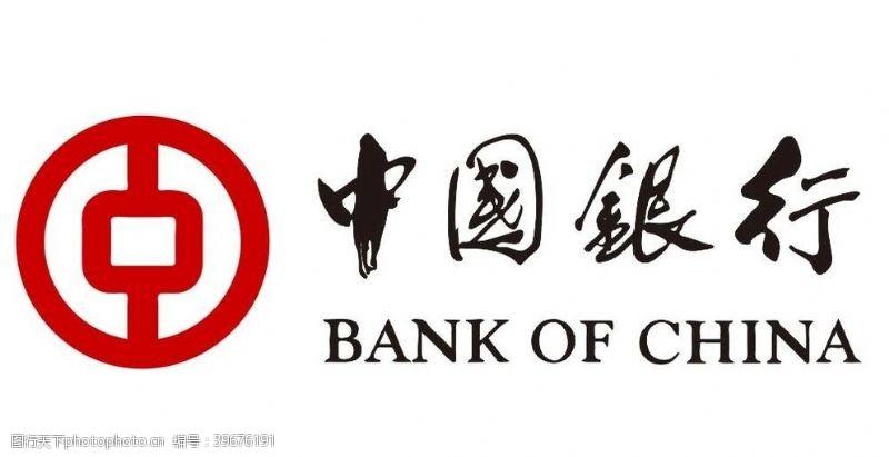 logo大全矢量中国银行标志图片