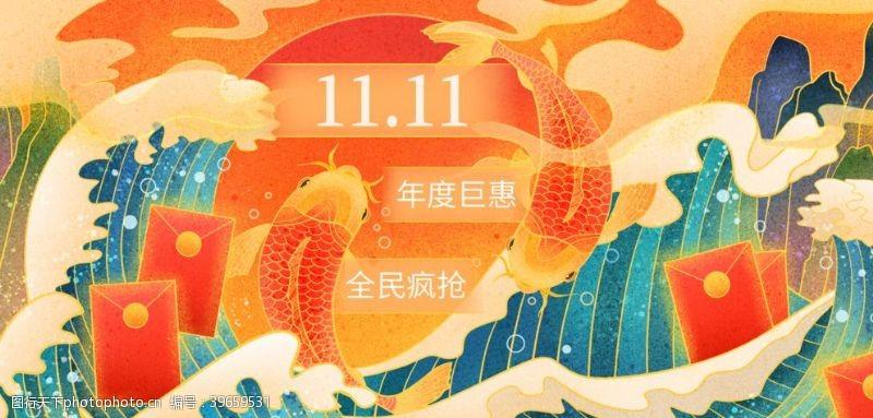 传统节日海报双11节日传统复古插画背景素材图片