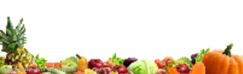水果背景素材水果背景矢量素材图片