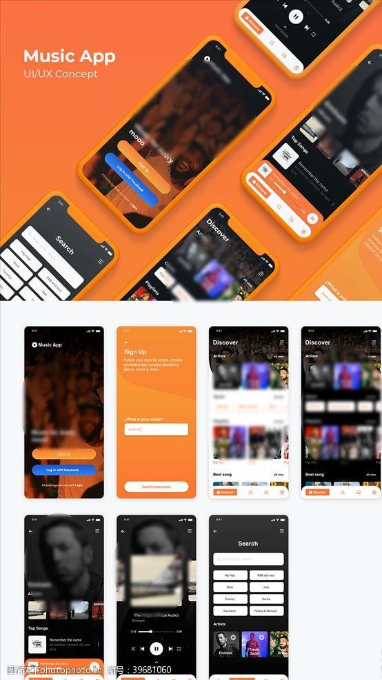 播放xd音乐橙色UI设计登录页注册图片