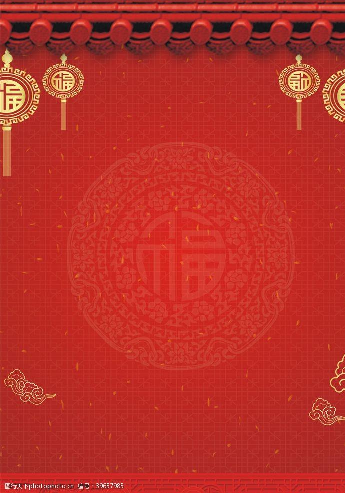 节日海报背景喜庆节日背景图片
