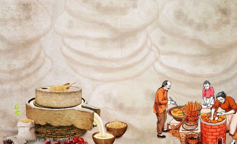 油条豆浆美食早餐背景墙背景素材图片