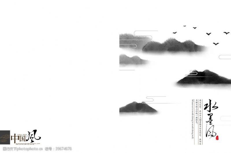 古典封面中国风水墨封面图片