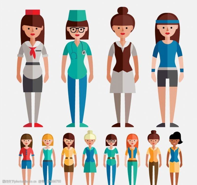 扁平化职业女性图片