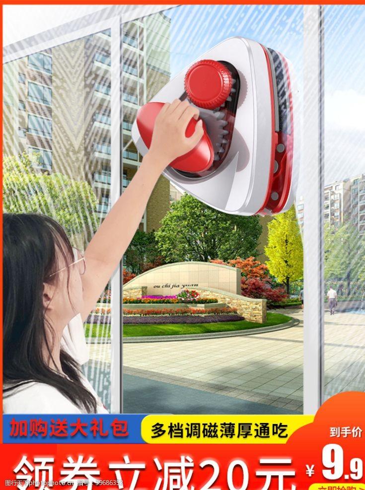 中文模板擦窗神器玻璃擦图片