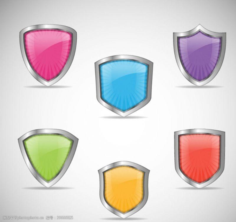 金属盾牌彩色质感盾牌矢量图片