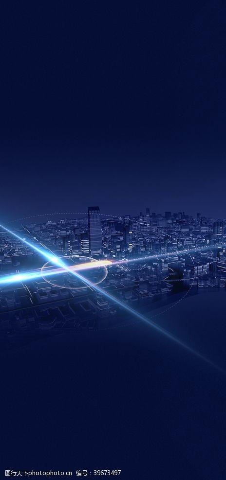 微信单图城市中心大气城市图片