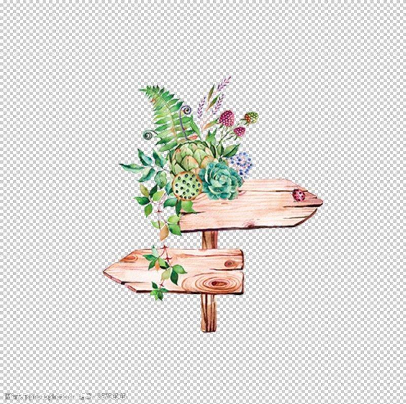 春天植物边框图片