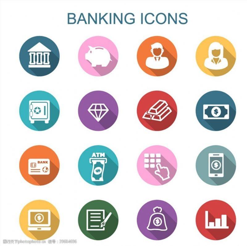 保险箱金融与银行业图标图片