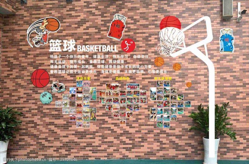 文化体育篮球创意文化形象墙设计图片