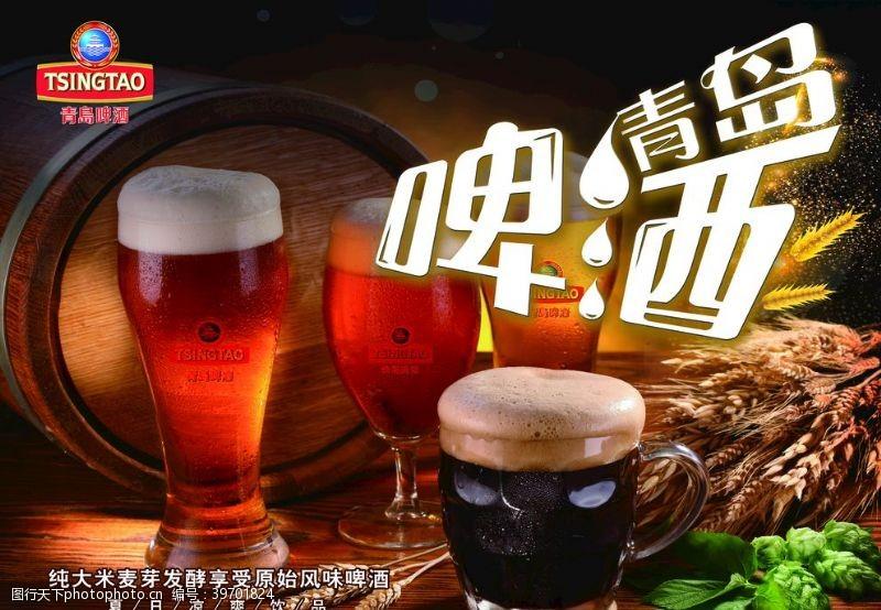 酷爽青岛啤酒图片
