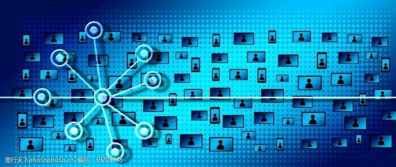 区块链数据记录概念图片