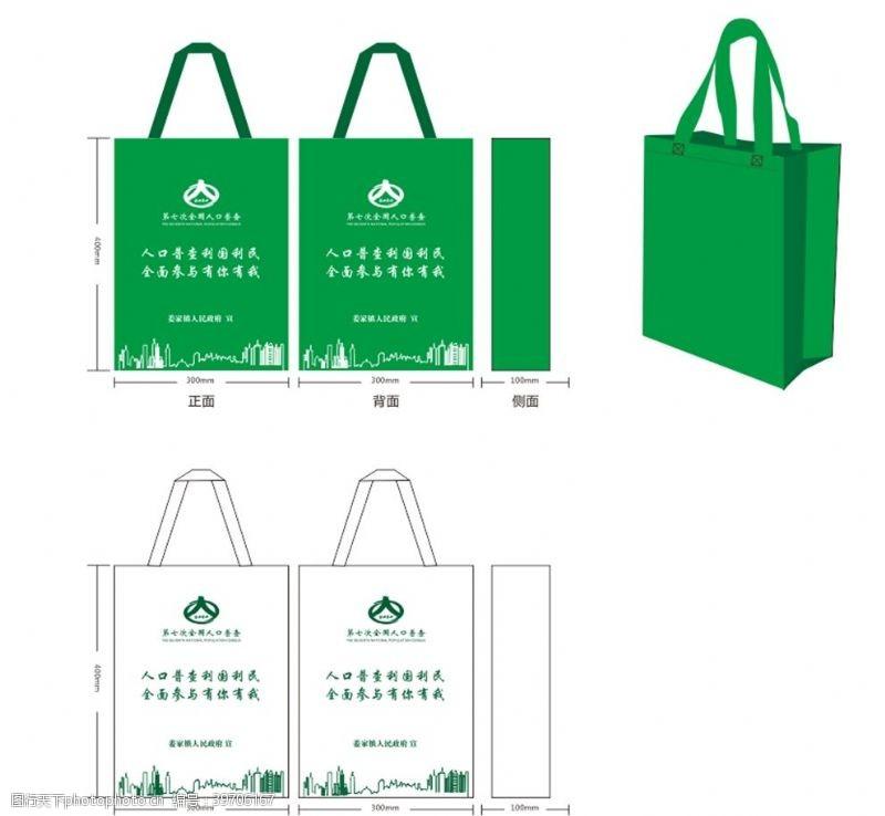 无纺袋人口普查环保袋图片