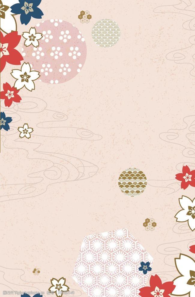日式和风红色花纹背景图片