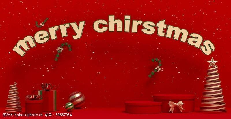 banner背景圣诞背景图片